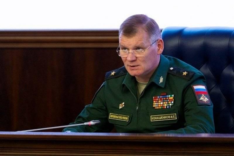 俄罗斯国防部称闹剧为关于东古塔叙利亚当局的chimataka的声明