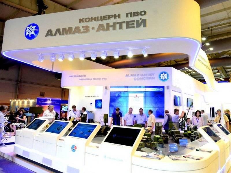 Almaz-Antey criou espingardas multi-shot para drones - drone fighters