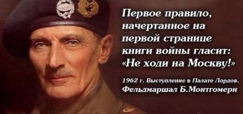 75 летие ПОБЕДЫ в Сталинградской битве - Страница 5 1517809352_frcc51