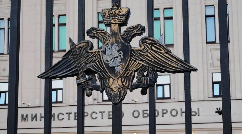 Российское военное руководство обсудит деятельность войск РЭБ