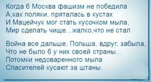 Россия и мир_2018 - Страница 2 1519736213_maceychuk-mylo