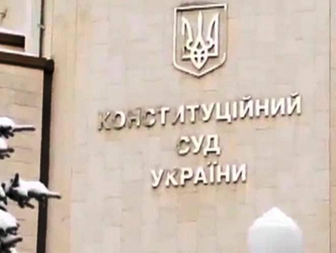 На Украине признан неконституционным закон о русском языке от 2012 года