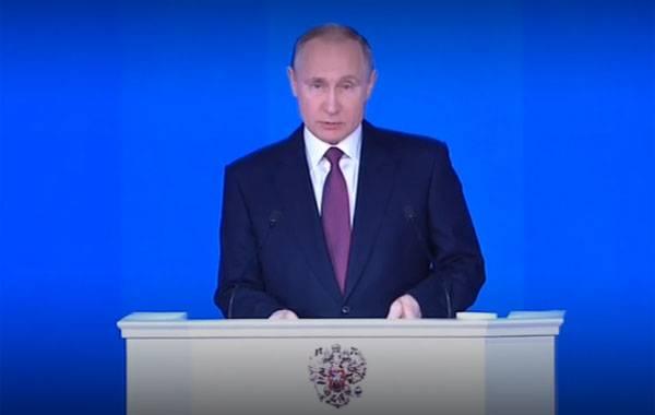 Presidente na mensagem da Assembleia Federal da Federação Russa: Em meados da próxima década, é necessário aumentar o PIB em 1,5 vez