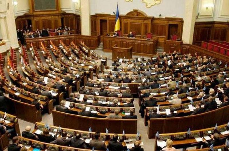Rada forderte den Westen auf, die Präsidentschaftswahlen in Russland nicht anzuerkennen