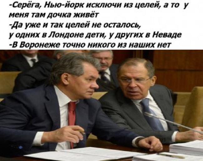 https://topwar.ru/uploads/posts/2018-03/1519979396_2069779_900.png