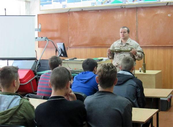 На Украине в связи с энергетическим кризисом закрыты все учебные заведения