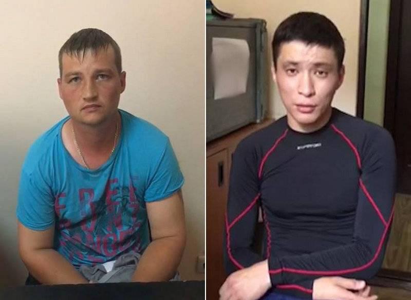 Ucrânia e Rússia trocaram guardas de fronteira detidos