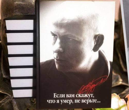 """ООН: Украинский сайт """"Миротворец"""" - угроза свободе слова и праву на частную жизнь"""