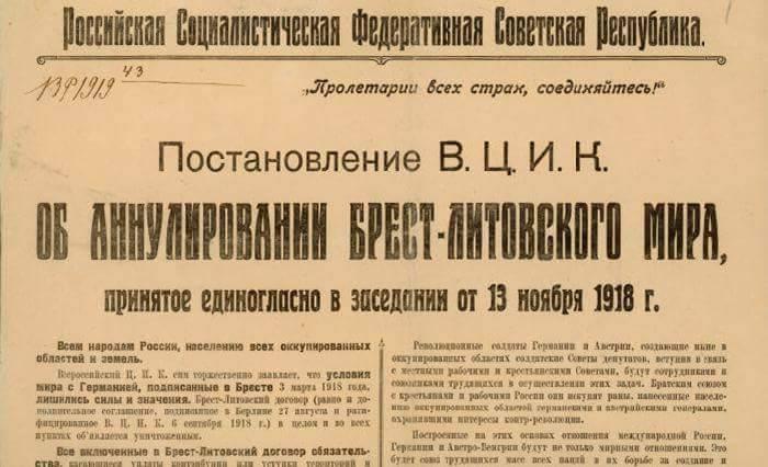 """100 Jahre """"miserable"""" Brester Welt"""