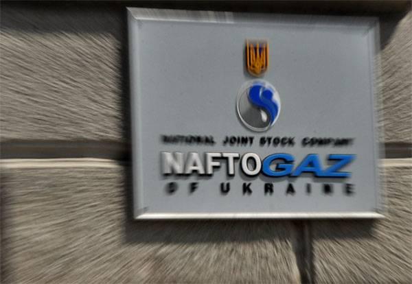 Europa wird die Gaslieferungen in die Ukraine erhöhen ... und auch den Preis