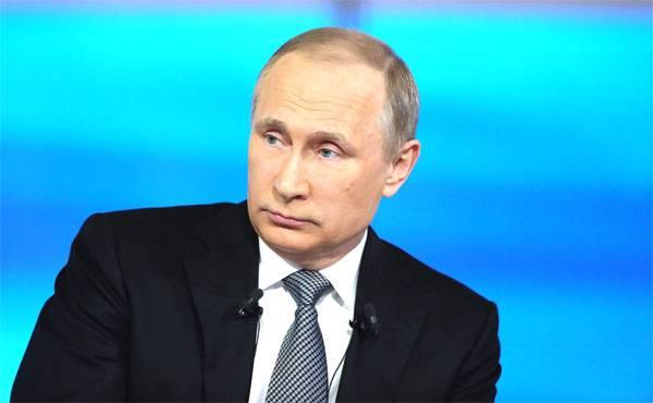 블라디미르 푸틴 - 미국 : 러시아 연방 검찰 총장에게 연락