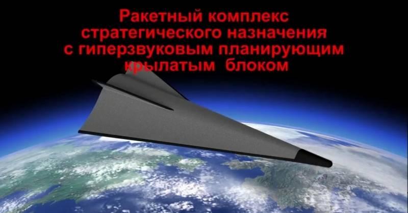 Ракетный комплекс «Авангард» запущен в серийное производство