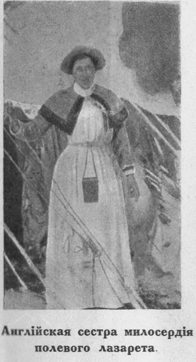 Das weibliche Gesicht des Ersten Weltkriegs