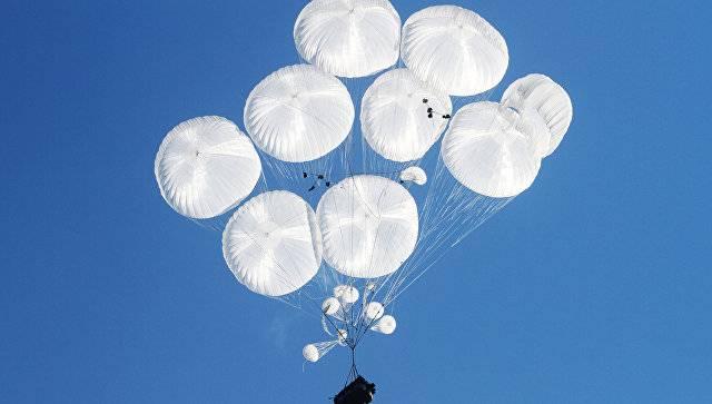 空降部队将获得一个新的降落伞系统,用于登陆带有机组人员的车辆