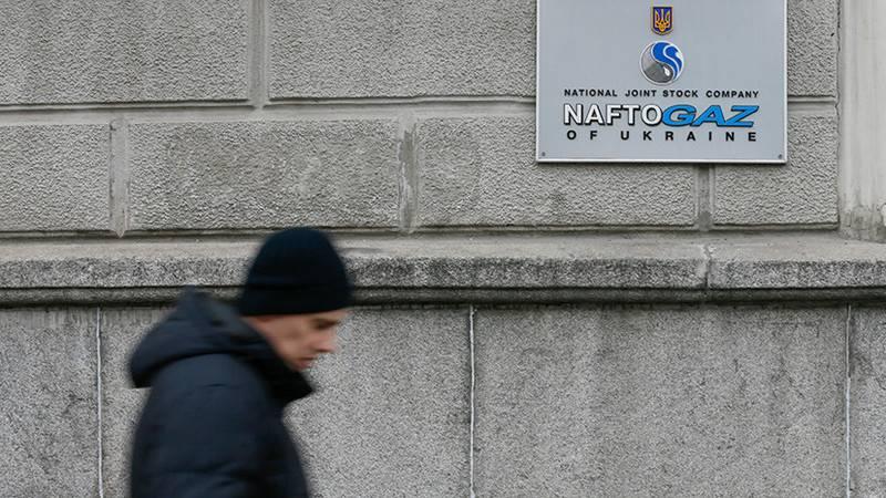 Naftogaz Ukrainy schließt seine Repräsentanz in Russland