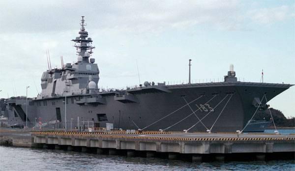 Zum ersten Mal in Japan wurde eine Frau zum Kommandeur einer Marine-Marine-Gruppe ernannt.