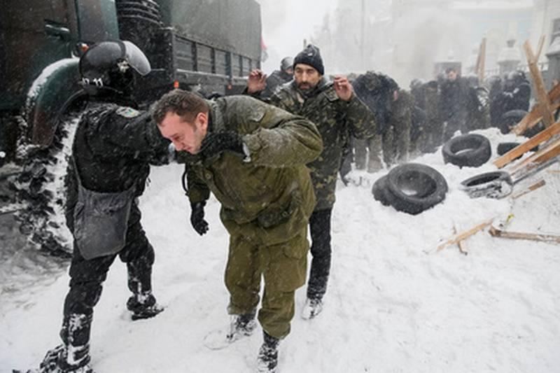 """Anhänger von """"Mihomaydan"""" haben sich dafür entschieden, die """"Verteidigungskräfte der Ukraine"""""""