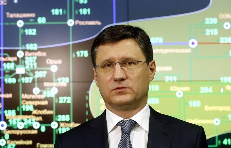 Russland weigerte sich, mit der EU und der Ukraine über Gas zu verhandeln