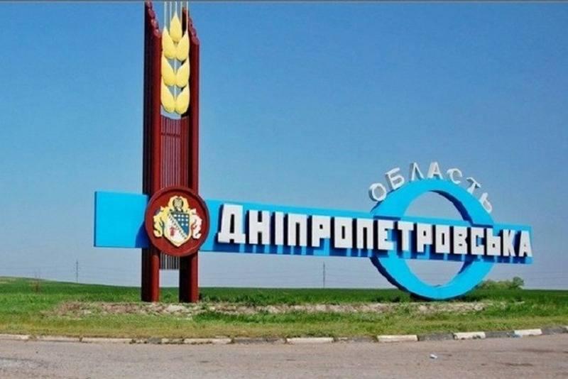 우크라이나에서는 Dnipropetrovsk 지역의 이름을 바꾸기를 원합니다.