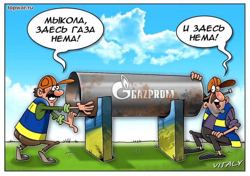 Украина совсем скоро способна стать энергетически независимой— Порошенко