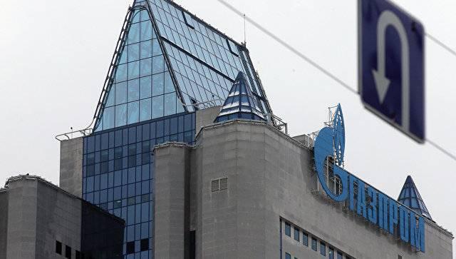 Das Außenministerium der Ukraine hat eine Suche nach ausländischen Vermögenswerten von Gazprom gestartet