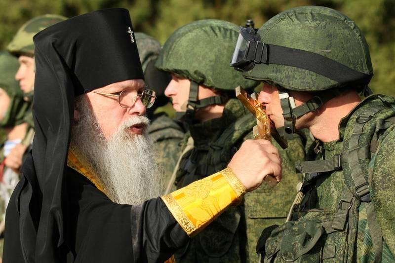 Сайт «Миротворец» призвал расстреливать «московских попов»