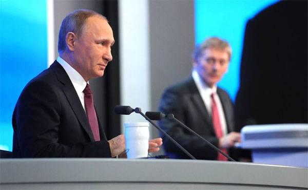 Путин: Иногда Песков такую пургу несёт