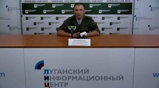 Le forze di sicurezza ucraine stanno preparando una provocazione nel Donbass usando le uniformi militari NM LC
