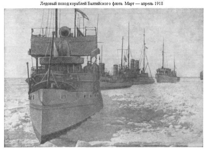 100 Jahre Baltic Fleet Ice Campaign