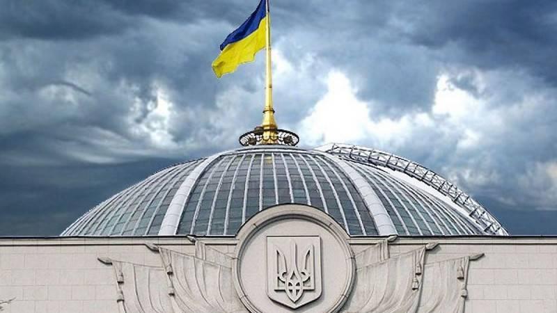 In Kiew wollen sie die Einwohner der Krim und des Donbass zwingen, um Vergebung zu bitten