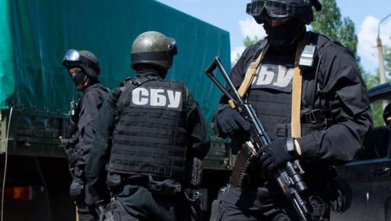 На Украине началась охота на «пособников России»