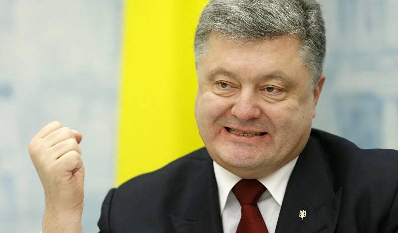 Poroşenko AB'ye Rusya hakkında şikayette bulundu ve silahlar için yalvardı