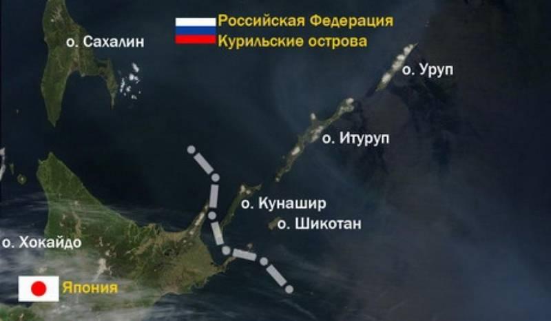 Япония против привлечения Россией инвестиций третьих стран на Курилах