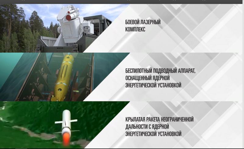 Минобороны публикует результаты первого этапа на лучшее название нового российского оружия