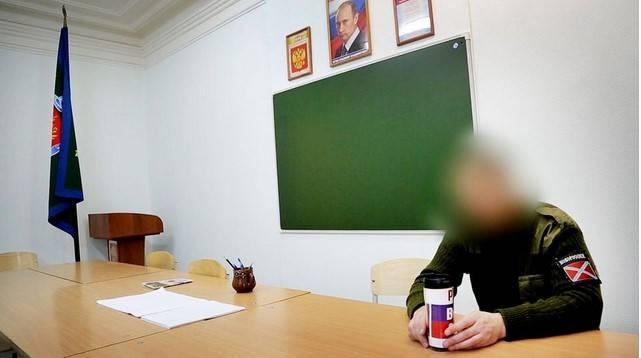 Фондю из русских наёмников от «Либерасьон»