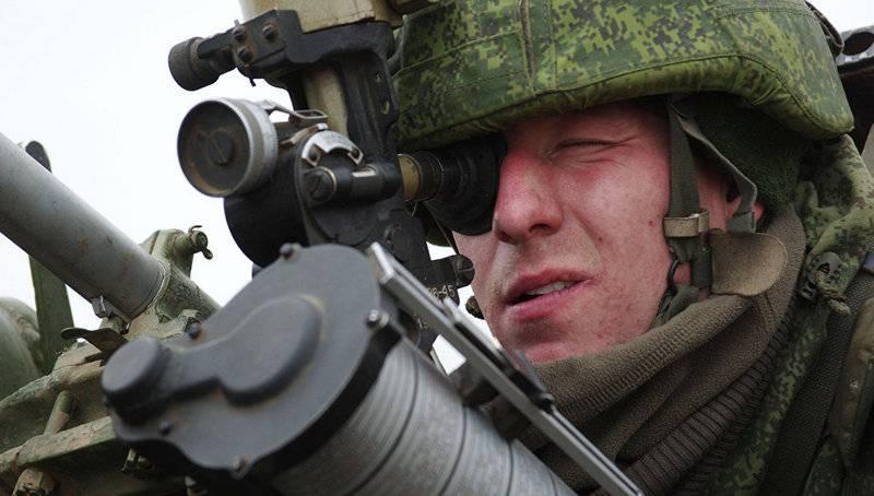 Los ejercicios de artillería a gran escala comenzaron en BBO.