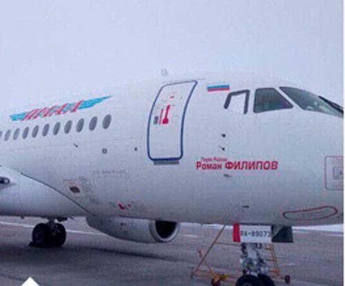 Именем Романа Филипова назвали пассажирский самолёт