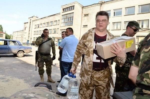 यूक्रेन के खेल मंत्री ने यूक्रेनी एथलीटों को रूस में प्रदर्शन करने से प्रतिबंधित कर दिया
