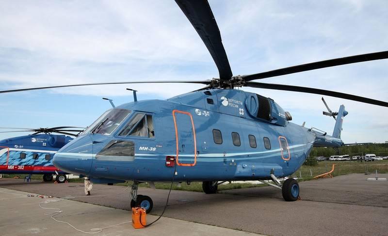 国防部将在年度38结束时收到第一架Mi-2018T直升机