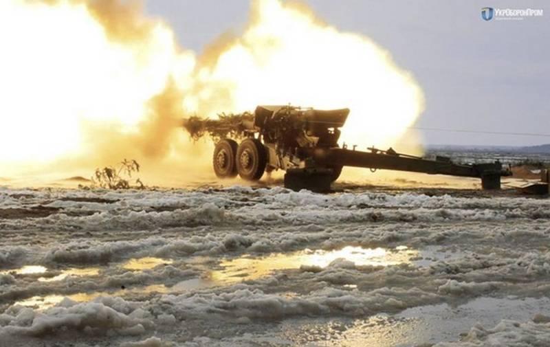 Украина заявила о создании собственного производства артиллерийских снарядов