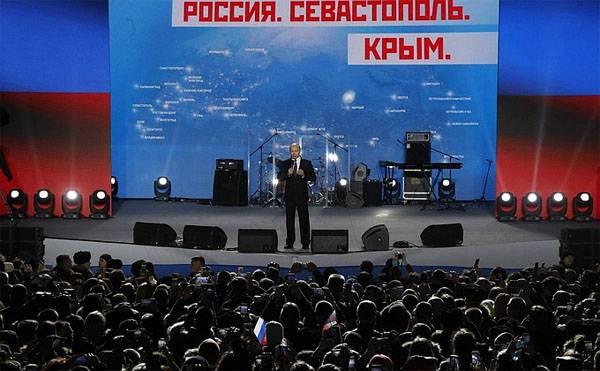 """Kiew verlangt von den europäischen Medien, den Begriff """"Besatzung"""" in die Geschichten der Krim aufzunehmen"""
