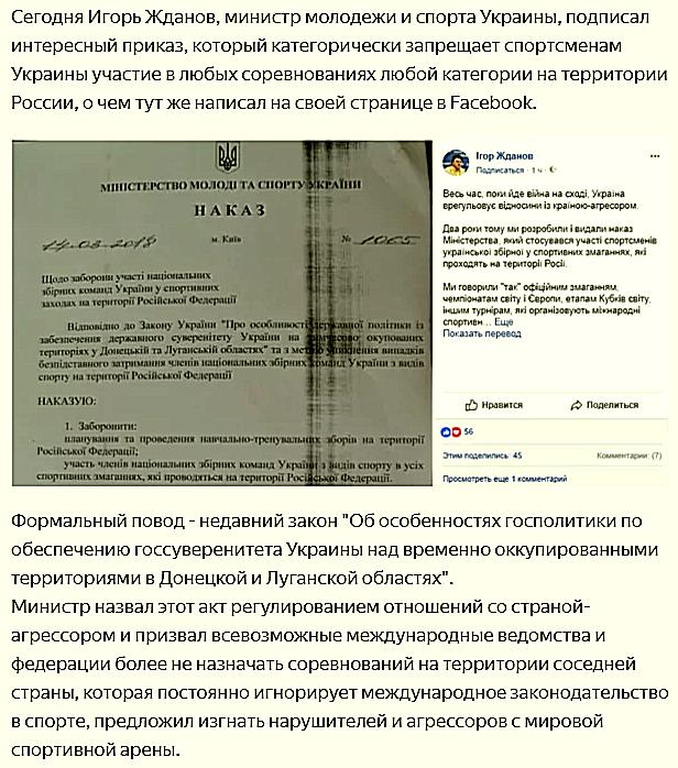 65% украинцев нехотят менять страну проживания— опрос