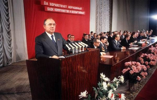 US-Archivmaterial darüber, wie Gorbatschow versprochen wurde, die NATO nicht zu erweitern