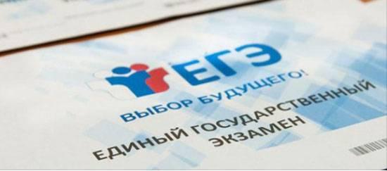 LDPR propose d'annuler l'examen