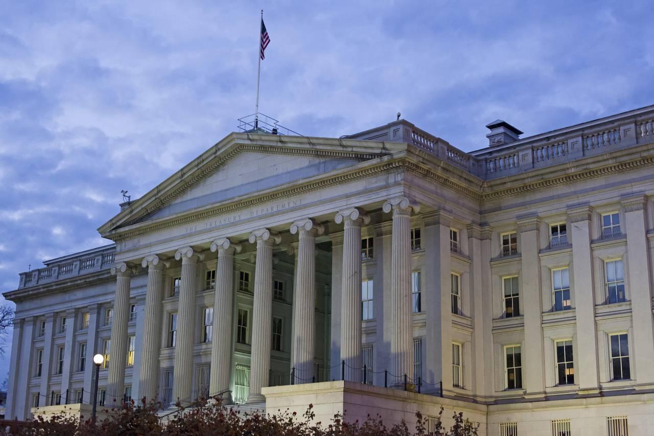 Российская Федерация урезала вложения вценные бумаги США— Кредит доверия