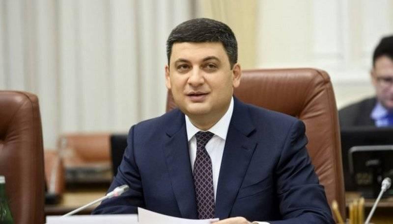 Groisman:ウクライナ、ロシアとの経済協力計画を破る