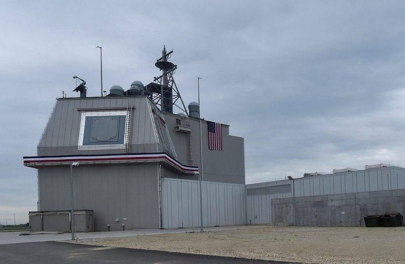 Das japanische Außenministerium begründete den Einsatz von US-Raketenabwehrsystemen