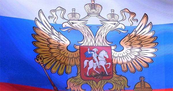Stratfor: Le Kremlin peut probablement créer un analogue du Politburo