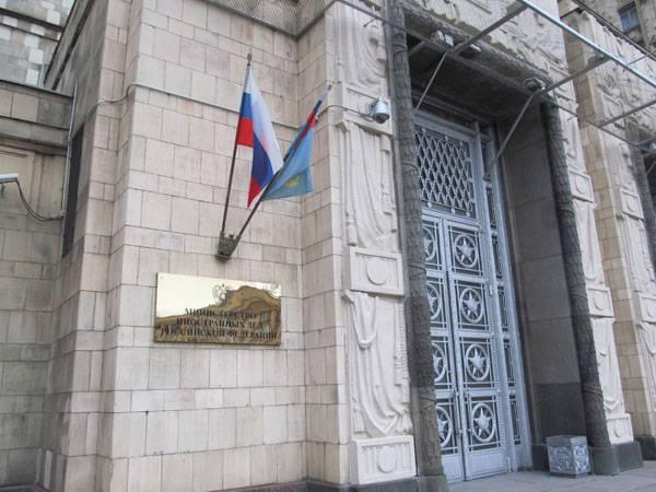 Россия приняла ответные меры в отношении