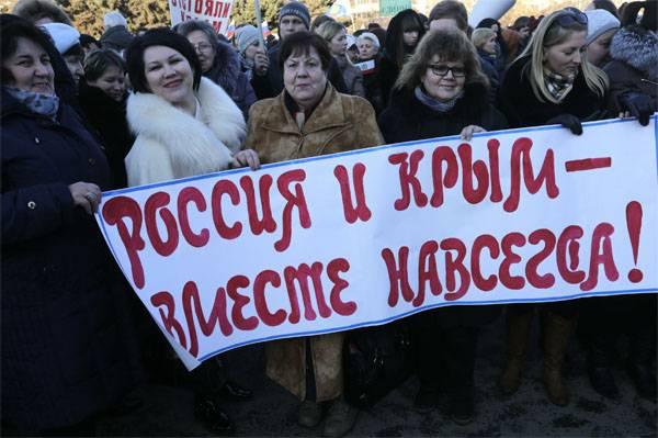 私たちは一緒です! クリミアとセバストポールがロシアと再統一されて4周年